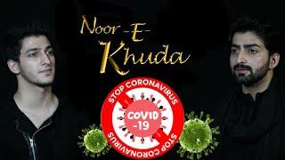 NOOR E KHUDA | Danish F Dar | Dawar Farooq | RAMZAN SPECIAL | CORONA VIRUS | 2020 | HD |