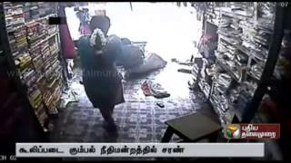 Murder attempt at businessman due to business rivalry at Melur