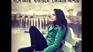 Download Hindi Video Songs - Ki Likhi Tomay Tumi Chara Kono Kichu Bhalo Lage Na Amar