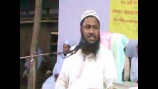 NUR MOHAMMAD SEKH BARDWAN at bangladesh jogdol Thakurgaon