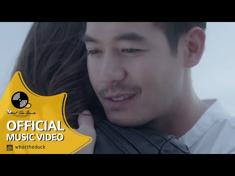 Musketeers - ยอม [Official MV]