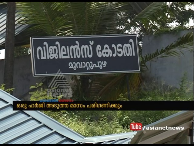 Pleas against vigilance director Jacob Thomas dismissed