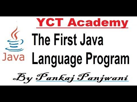 the-first-java-language-program-|-hindi