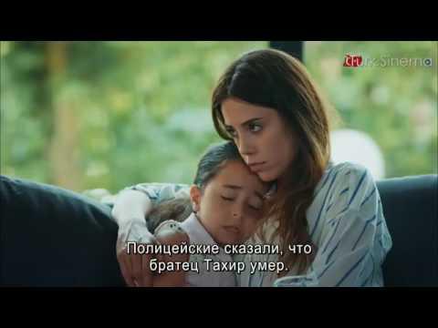 Анне мама турецкий сериал на русском языке 32 серия на русском
