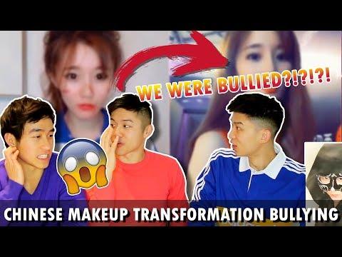 5 INSANE CHINESE BULLYING MAKEUP TRANSFORMATIONS | The Power of Makeup Tik Tok