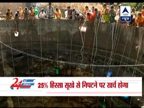 Maharashtra allocates 25% development money to irrigation in budget