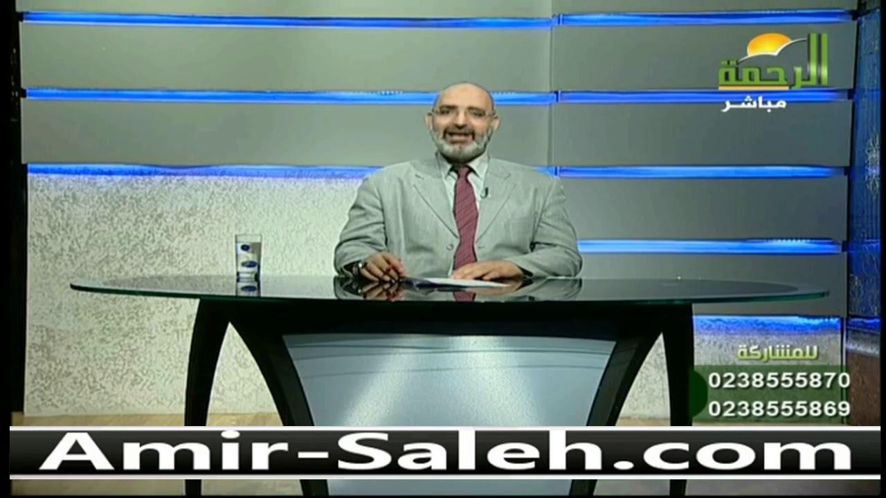 وصفة لعلاج الأرتيكاريا مع نقص فيتامين د | الدكتور أمير صالح