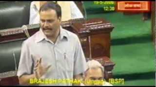 Brajesh Pathak Part 12