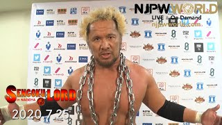 Togi Makabe is ready to face Gabriel Kidd!