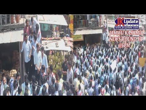 Jammu Kashmir News Round Up 12 Sep  2017