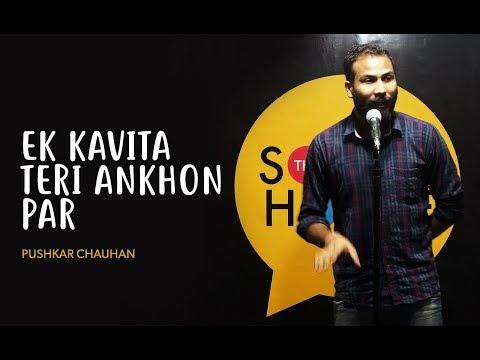 """""""Ek Kavita Teri Ankhon Par"""" By Pushkar Chauhan   Love Poetry   Whatashort   TSH"""