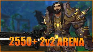 2550+ Arms Warrior / MW Monk 2v2 Arena (480 iLvl) - WoW BFA 8.3 Season 4 PvP