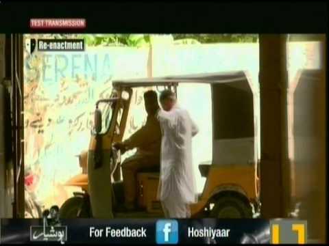 Patroling Police of Pakistan Live Duty on Dawn News English