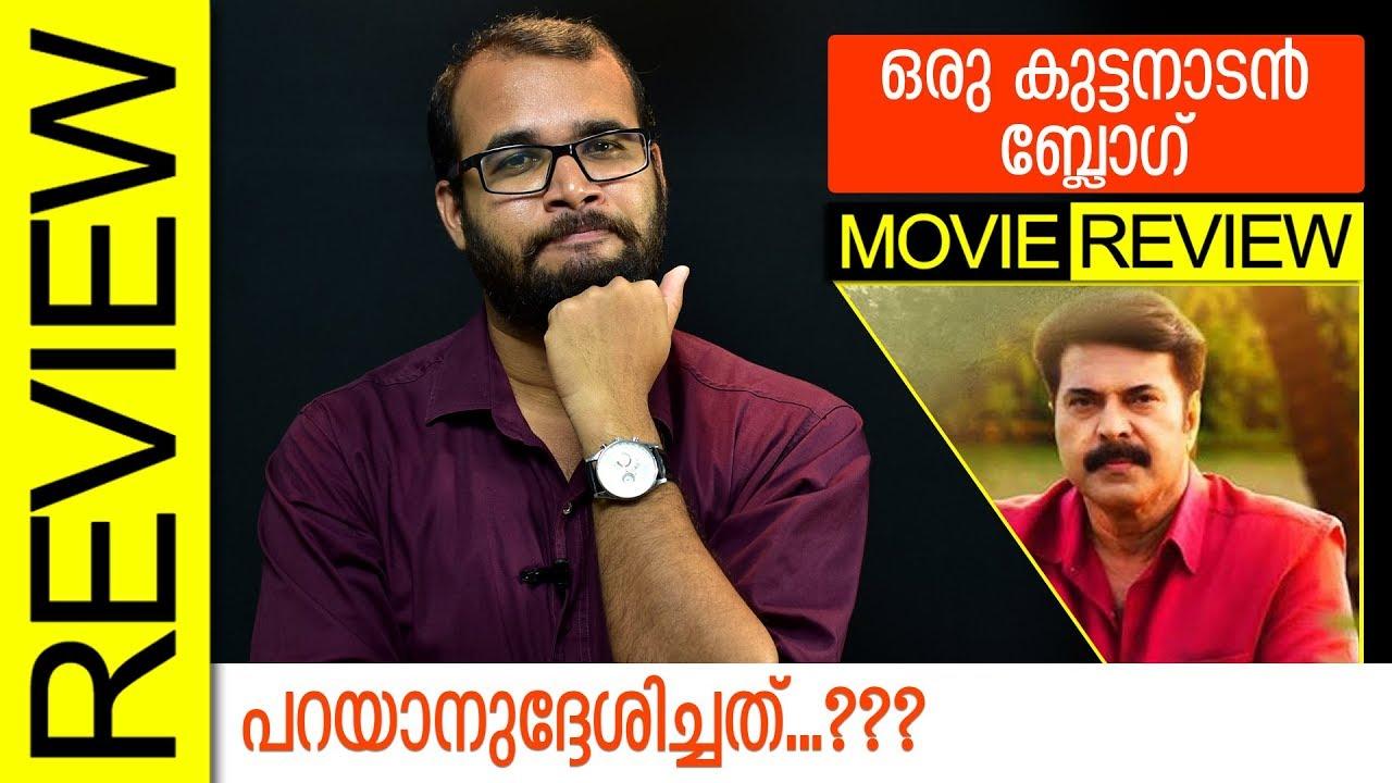 Oru Kuttanadan Blog Malayalam Movie Review by Sudhish Payyanur | Monsoon Media #1