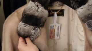 Відео інструкція з маркування хутряних виробів «Маркування від А до Я»