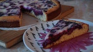 ПИРОГ  С ЧЕРНИКОЙ и сметанной заливкой/Blueberry pie