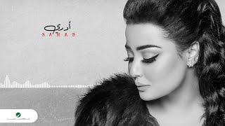 Sahab …  Adry - Lyrics Video | سحاب … ادري - بالكلمات