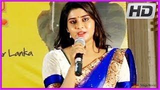 Pichekkistha - Latest Telugu Movie Press meet - NK, Harini (HD)