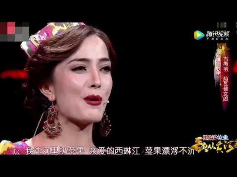 The Beautiful Uyghur singer paly uyghur musical instruments-Rawap