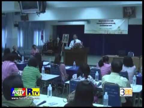 จัดหางาน จ ราชบุรี ดึงครูแนะแนวในสถานศึกษาร่วมเป็นเครือข่ายการแนะแนว