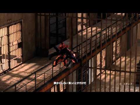 [Wii U] Devil's Third デビルズサード Mission 1 ミッション 1