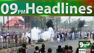 News Headlines - 09:00 PM | 22 August 2018 | Neo News