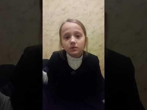 Кира 8 лет стих про семью на английском