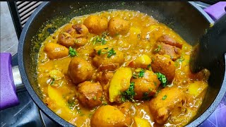 जब घर मे ना हो कोई सब्जी तब बनाइए Besan की सब्जी .. इतना टेस्टी सब्जी की आप  बारबार बनाना चाहेंगे
