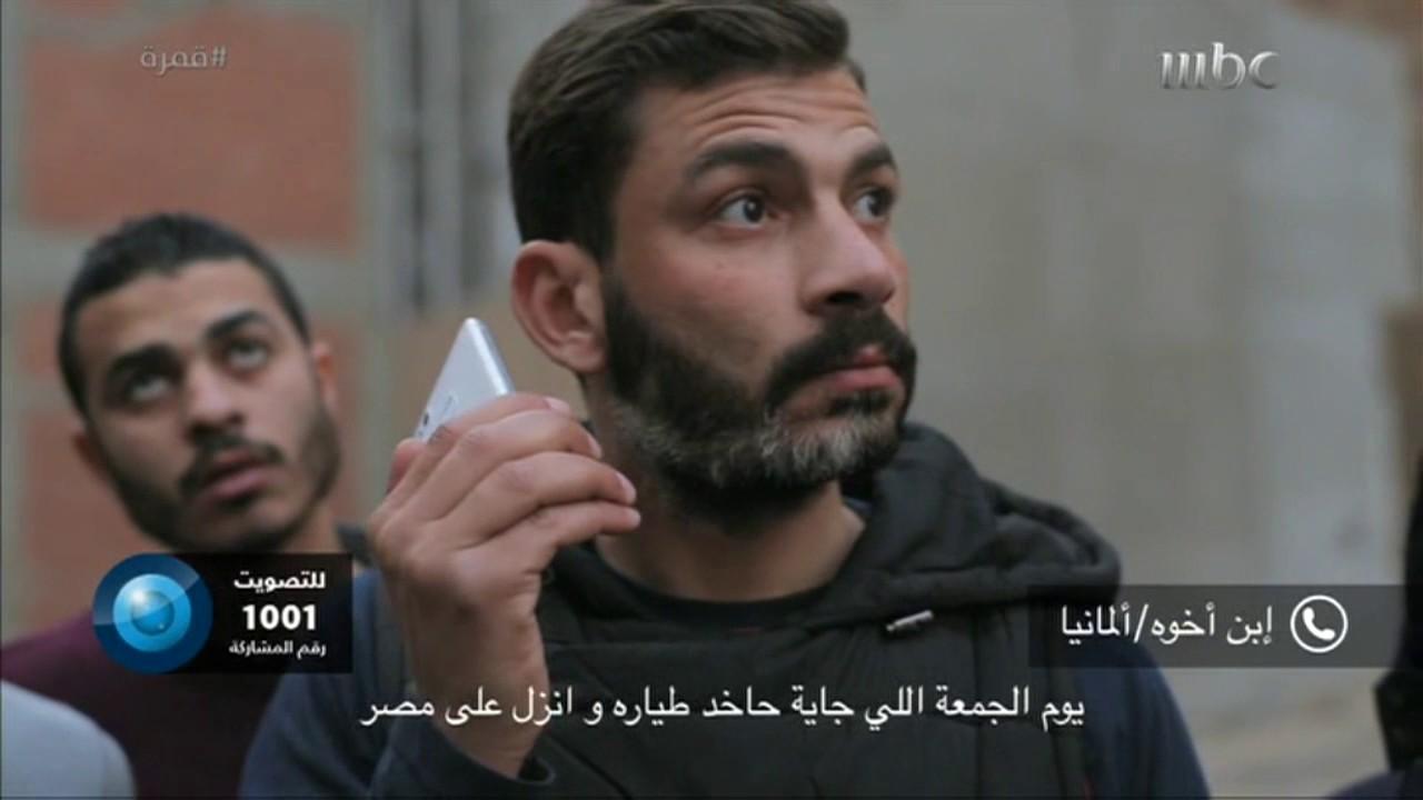 مشرد بالشارع ساعده شباب .. صدموا بأنه مليونير للقصة كاملة  #قمرة #رمضان_يجمعنا