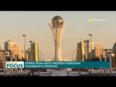 Experts speak about president Nursultan Nazarbayev's initiatives