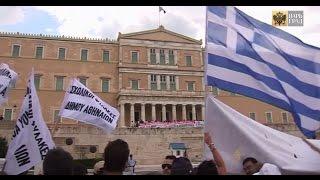 «Греция для русских»: поднимет ли шлагбаум «Еврозона»?(Победа партии СИРИЗА на выборах в Греции вызвала большой резонанс в Европе. На смену проевропейскому прем..., 2015-01-27T19:10:23.000Z)