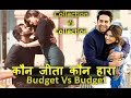 Baadshaho Vs Shubh Mangal Saavdhan Movie collection & Budget 2017