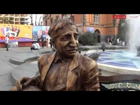 Памятники Еревана. Фрунзик Мкртчян