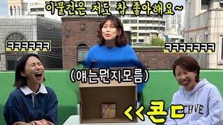 SUB) 저세상텐션 미친 말빨로 모르는 물건 팔아보기ㅋㅋㅋㅋ(feat.랭구티비) 개웃김ㅋㅋㅋㅋㅋㅋㅋ