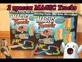 Светящийся трек Magic Tracks Комбо из 2 наборов по 220 деталей!!! Гибкая гоночная трасса.