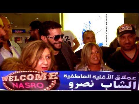 Cheb Nasro de Retour en Algerie