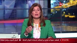 بين السطور: الأمم المتحدة تعلن خارطة الطريق للدولة الليبية