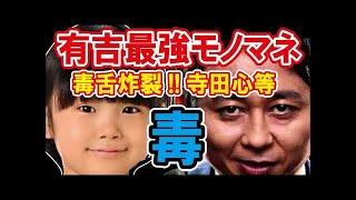 【時事の鬼 チャンネル】チャンネル登録お願いします! 【再生リスト】 ...