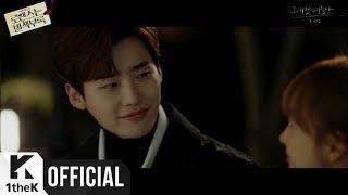 Roy Kim(로이킴) _ All I do(그대만 떠올라) (Romance is a Bonus Book(로맨스는 별책부록) OST Part.3)