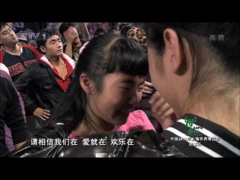 上海世博 Shanghai World Expo 2010 Closing Part H [HD][星空下告别][完]