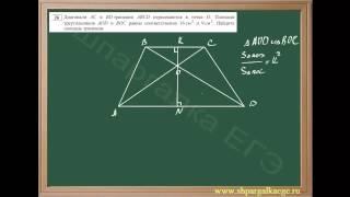 Геометрическая задача повышенной сложности: трапеция