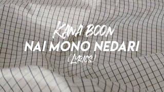 Gambar cover Kana boon || nai mono nedari|| lyrics