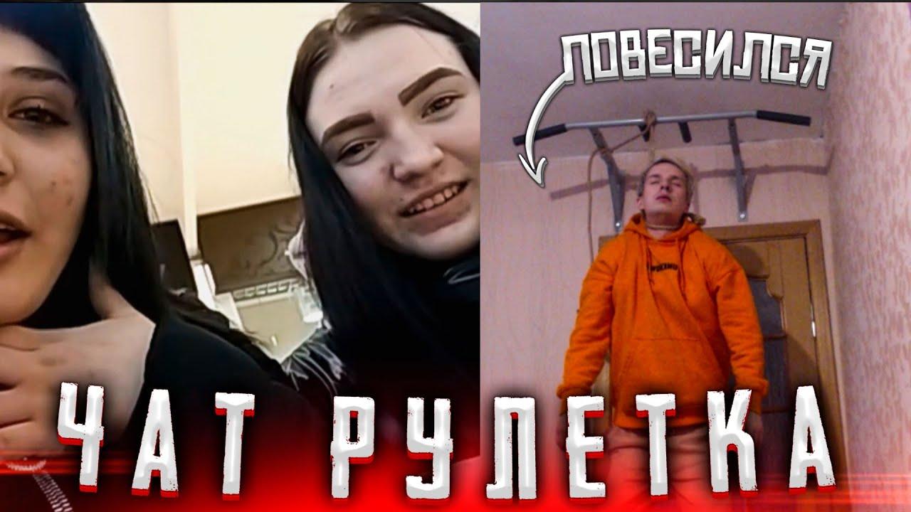 Nekto.me-БУДУЩЕЕ РОССИИ И ГОЛОСОВОЙ ЧАТ