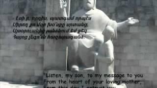 ՍԻԼՈՒԱ ԿԱՊՈՒՏԻԿԵԱՆ - Խօսք իմ որդուն