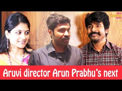 OFFICIAL: Aruvi director Arun Prabhu's...