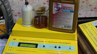 Масло NGN 0w-20 SM/CF проверка CCS при.. -35гр.