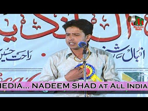 Nadeem Shad at SuperHit Mushaira, Ahmedabad, 12/02/2011, Mushaira Media