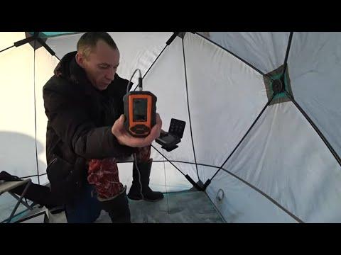 Зимняя рыбалка с эхолотом практик 6 м