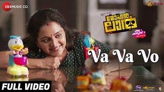 Va Va Vo Full Mohanlal | Manju Warrier & Indrajith Sukumaran | Tony Joseph | Sajid Yahiya