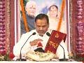 Sunderkand Pravachan - Sri Prembhushan Ji Maharaj - 2 of 4